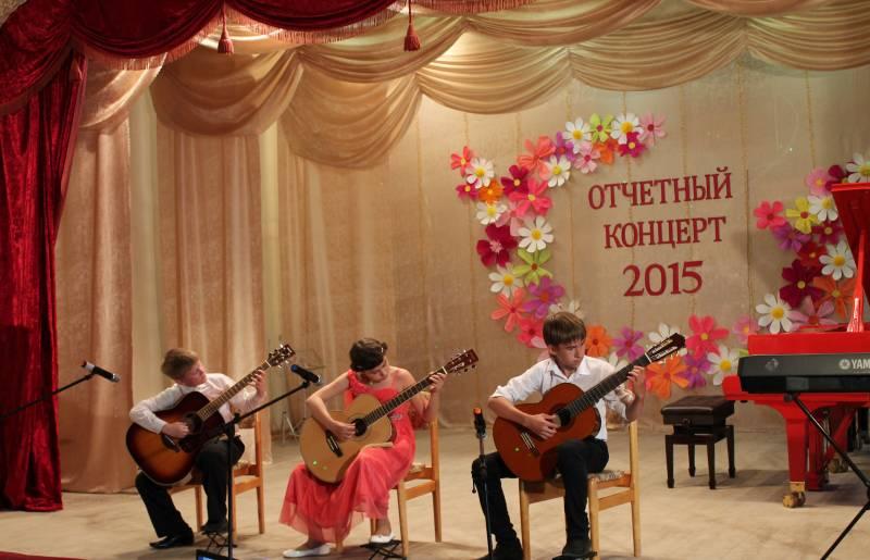 Сценарии отчетного концерта в муз школе