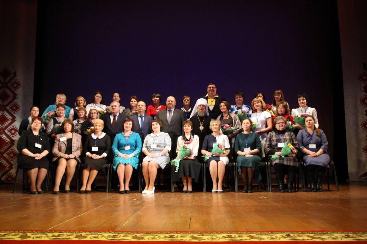 Пермские преподаватели стали лауреатами окружного конкурса «Православный учитель— 2016»
