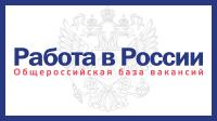 Работа на России