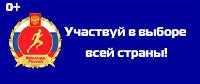 www.gto.ru/