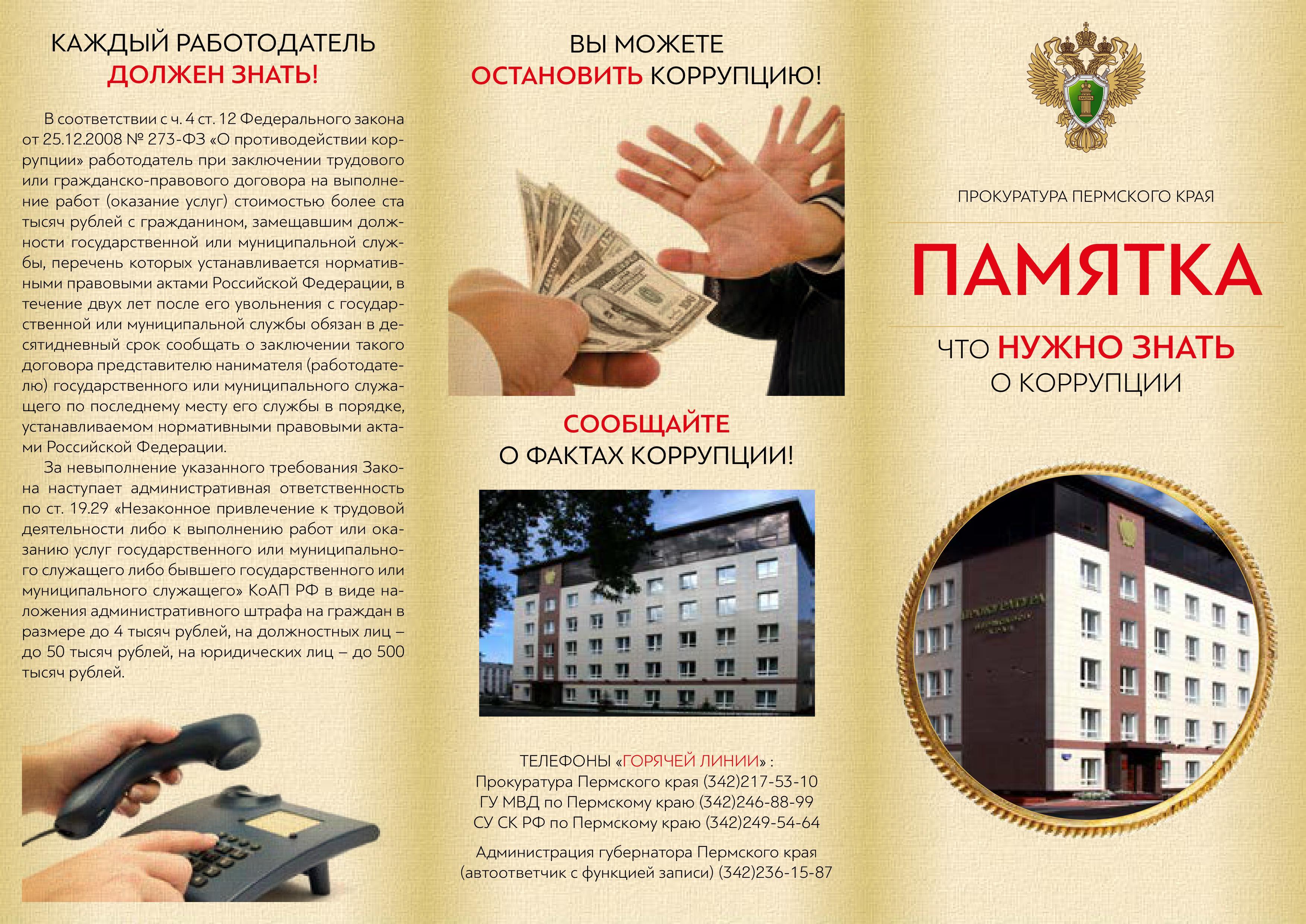 Официальный сайт Юрлинского муниципального района