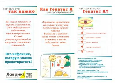 http://kungur.permarea.ru/