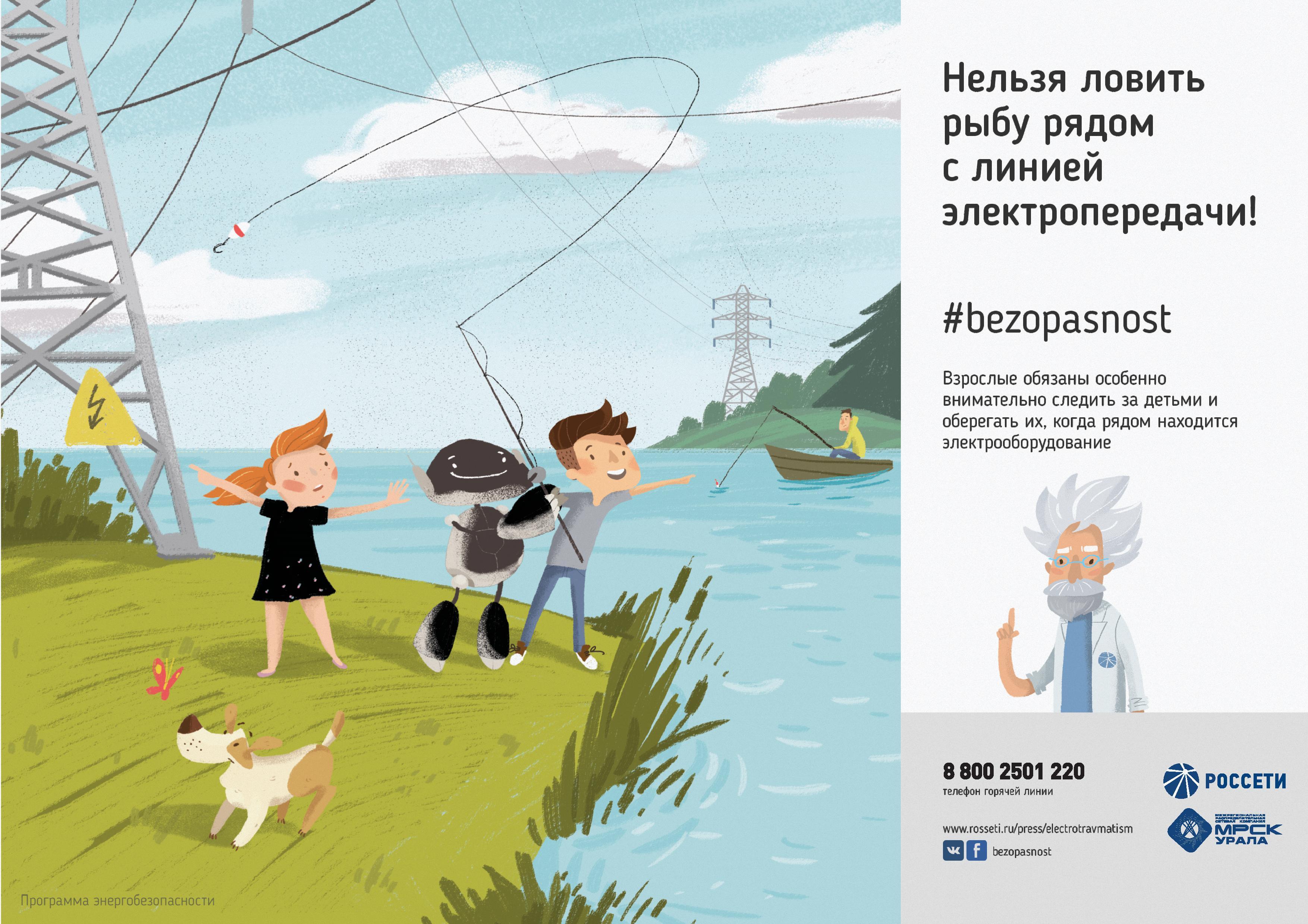 Какая рыбалка считается незаконной в РФ, и где нельзя ловить рыбу?